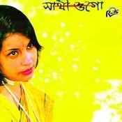 Sathi Ogo Songs