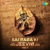 Sai Baba Ki Jeevni Songs