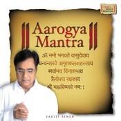 Aarogya Mantra Songs