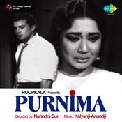 Purnima Songs