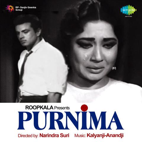 Purnima Songs Download: Purnima MP3 Songs Online Free on Gaana com