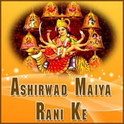 Ashirwad Maiya Rani Ke Songs