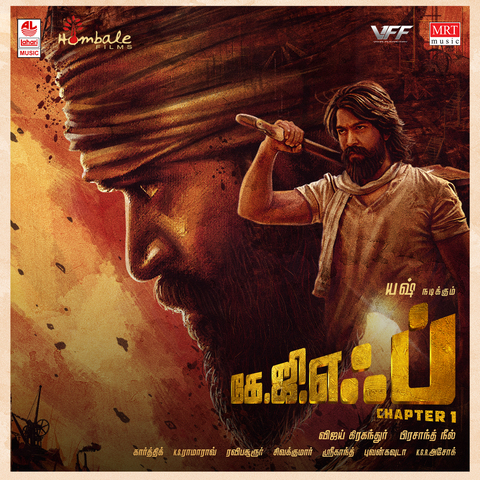 KGF Chapter 1 (Tamil) Songs Download: KGF Chapter 1 (Tamil) MP3
