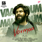 Varma Radhan Full Song