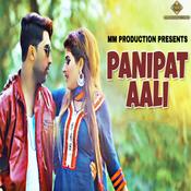 Panipat Aali Song