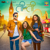 Ti And Ti Sai-Piyush Full Mp3 Song