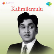 Kalimilemulu Songs