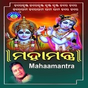 Mahaamantra Songs