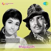 Divya Gagana Vanavaasi Song
