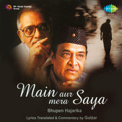 Main Aur Mera Saya Songs