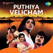 Puthiya Vellcham Songs