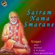 Sairam Nama Smarane Songs