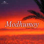Modhumoy Songs