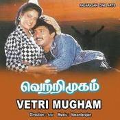 Enga mama mp3 song download vetri mugam enga mama tamil song by.