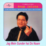 Sitaram Sitaram Kahiye Songs