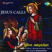 Jesus Calls Tamil Songs