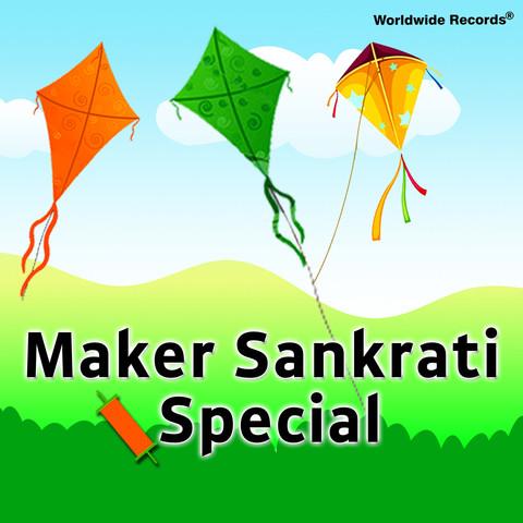 Sankranti Special Songs Free Download