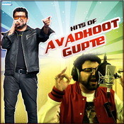 Hits Of Avadhoot Gupte Songs