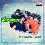 Pranaya Geetheya Song