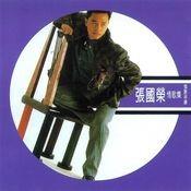 Qing Nan Zai Xu Songs