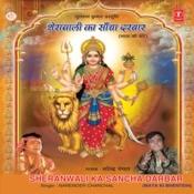 Sheranwali Ka Saancha Darbar Songs