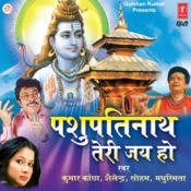 Pashupatinath Teri Jai Ho Songs