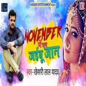 November Me Chal Jaibu Jaan Khesari Lal Yadav Full Mp3 Song