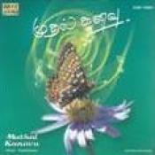 Muthal Kanavu Tamil Pop Album Songs