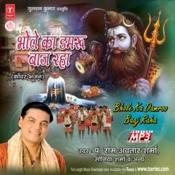Bhole Ka Damroo Baaj Raha Songs