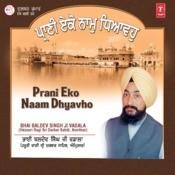 Prani Eko Naam Dhyavho Songs