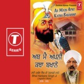 Ab Main Apni Katha Bakhano Songs