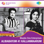 Alibhabayum 41 Kallanmarum Songs