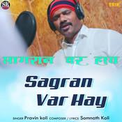 Sagran Var Hay Song