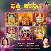 Vijaya Vinayaka Vidyadaayaka Song