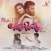 Majha Pillu Remix Song