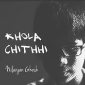 Khola Chithhi Song