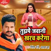 Tujhpe Jawani Kharach Karega Song