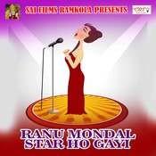 Ranu Mondal Star Ho Gayi Song