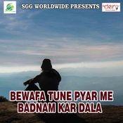 Bhauji Ho Kaise Bardas Karelu Song