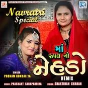 Maa Rupal No Nehdo Remix Song