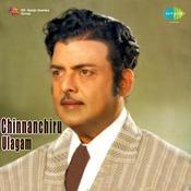 Chinnanjchiru Ulgam Songs