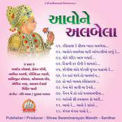Mangal Mangal Gavo Re Song