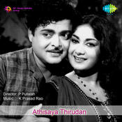 Athisaya Thirudan Songs