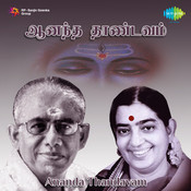 Ananda Thandavam Songs