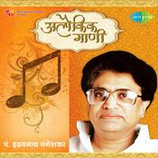 All Time Greats - Hridaynath Mangeshkar Songs