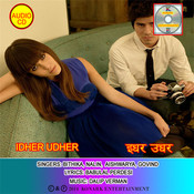 Idher Udher Songs