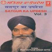 Satgur Ka Updesh Songs