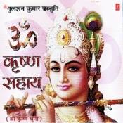 Om Krishna Sahaay (Krishna Dhuni) Songs