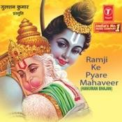 Ramji Ke Pyare Mahaveer Songs