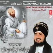 Waho Waho Wadiyaiaan Teriyan Songs